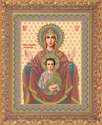 Икона Божией Матери «Образ знамения» - фото 4493