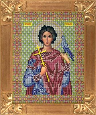 Икона «Мученик Трифон» - фото 4503