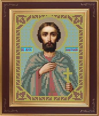 Святой мученик Анатолий - фото 4543