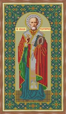 Икона «Николай Чудотворец» - фото 4673