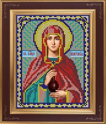 Святая великомученица Анастасия - фото 4703
