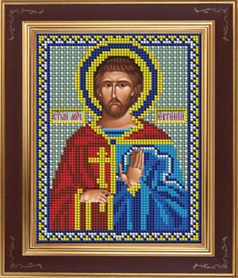 Святой мученик Евгений - фото 4738