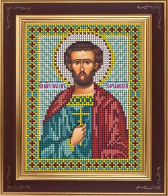 Святой великомученик Иоанн Новый, Сочавский - фото 4743