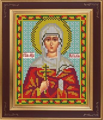 Святая мученица Наталия - фото 4750