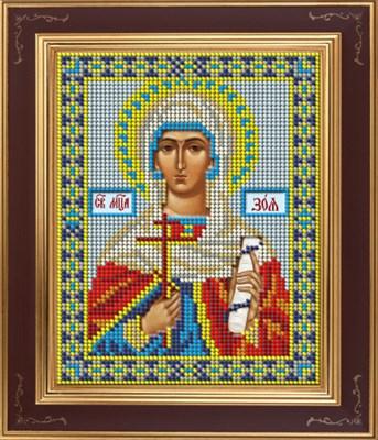 Святая мученица Зоя Римская - фото 4763