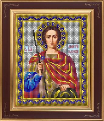 Святой великомученик Димитрий Солунский - фото 4765