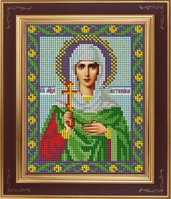 Святая мученица Антонина Кродамнская - фото 4769