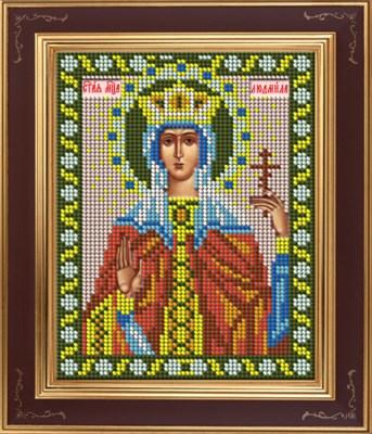 Святая мученица Людмила, княгиня Чешская - фото 4781