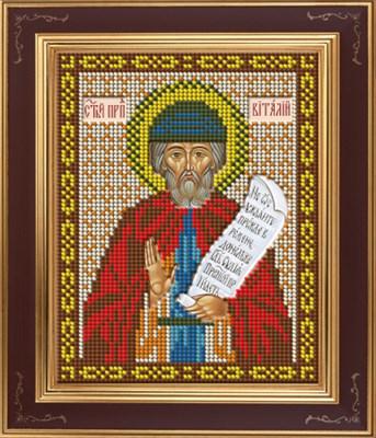 Преподобный Виталий Александрийский - фото 4786