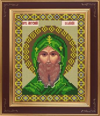 Святой Антоний Великий - фото 4796