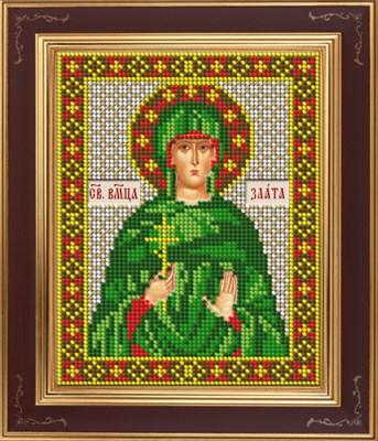 Святая великомученица Злата - фото 4801