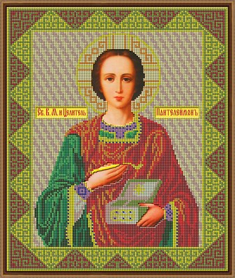 Икона «Пантелеймон целитель» - фото 4857