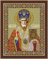 Икона «Николай Чудотворец Мир Ликийских»