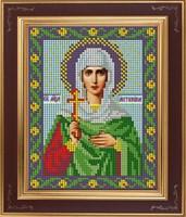 Святая мученица Антонина Кродамнская