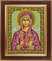 Святая мученица Валерия Кесарийская