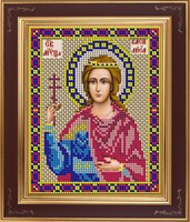 Святая мученица Василиса