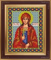 Святая великомученица Маргарита