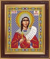 Святая мученица Ника (Виктория)