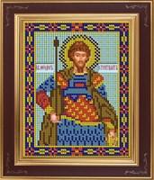 Феодор Стратилат, великомученик